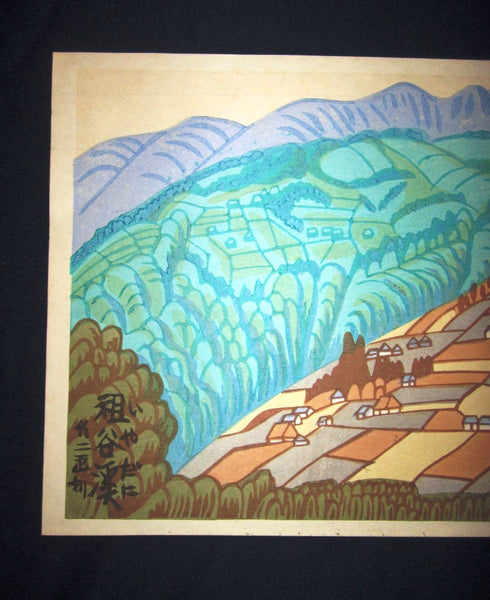 Orig Japanese Woodblock Print Asano Takeji SELF-CARVED God's Color Pallet