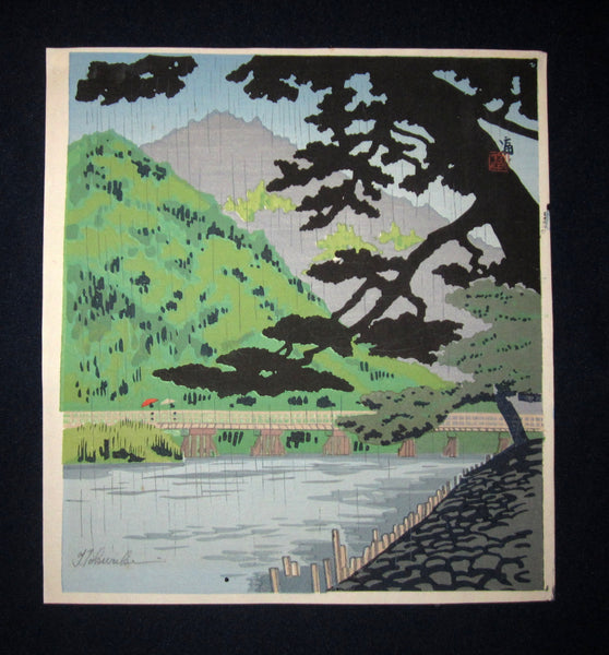 "This is a very a beautiful and special ORIGINAL Japanese woodblock print ""River Bridge"" signed by the famous Showa Shin Hanga woodblock print master Tomikichiro Tokuriki (1902-1999) made in 1950s."