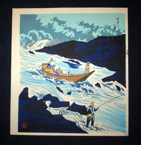 "This is a very a beautiful and special ORIGINAL Japanese woodblock print ""Swift Water"" signed by the famous Showa Shin Hanga woodblock print master Tomikichiro Tokuriki (1902-1999) made in 1950s IN EXCELLENT CONDITION."