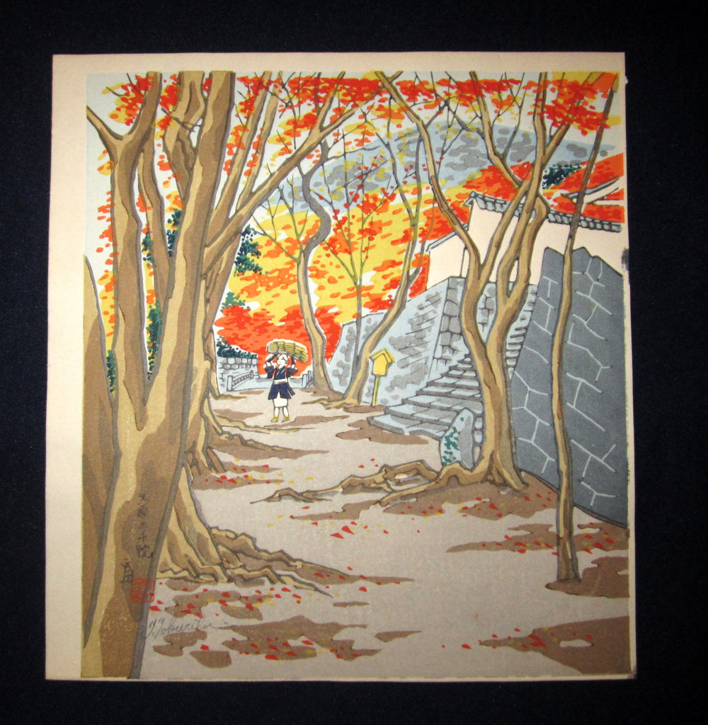"This is a very a beautiful and special ORIGINAL Japanese woodblock print ""Shinto Shrine"" signed by the famous Showa Shin Hanga woodblock print master Tomikichiro Tokuriki (1902-1999) made in 1950s IN EXCELLENT CONDITION."