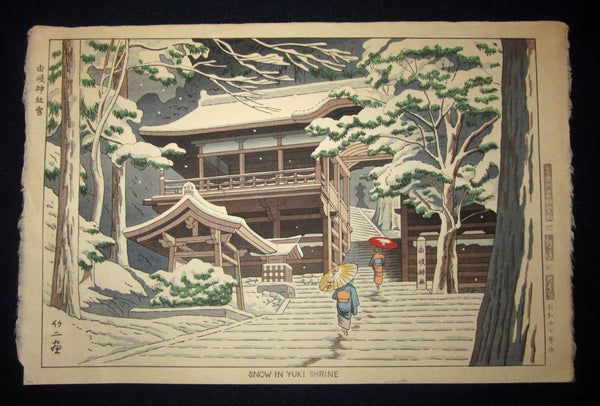 "This is a very beautiful and special ORIGINAL Japanese woodblock print ""Snow in Yuki Shrine"" signed by the famous Showa Shin Hanga woodblock print master Asano Takeji (1900-1999) published by the famous printmaker Unsodo made in Showa 27, which is 1952 IN EXCELLENT CONDITION."