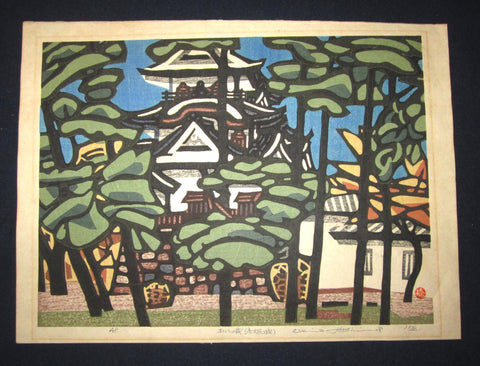 "This is a very beautiful, special and LIMITED-NUMBER (AP artist proof) original Japanese woodblock Shin Hanga print ""Castle of Pine"" PENCIL SIGNED by the Famous Taisho/Showa Shin Hanga woodblock print master Hashimoto Okiie (1899-1993) made in 1972."