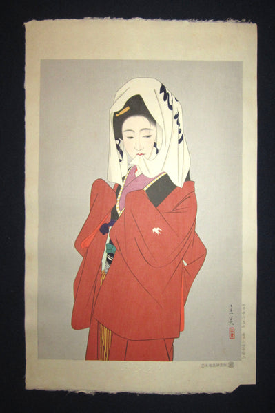 "This is AN EXTRA LARGE very rare and beautiful original Japanese woodblock print ""Dancing Girl"" from the rare series ""Five Figures of Modern Beauties"" signed by the famous Shin-Hanga artist Shimura Tatsumi (1907-1980) published by the printmaker Nihon Hanga Kenkyu-jo in 1953 with an embroidered mark ""Dancing Girl"", which is the title of this print."
