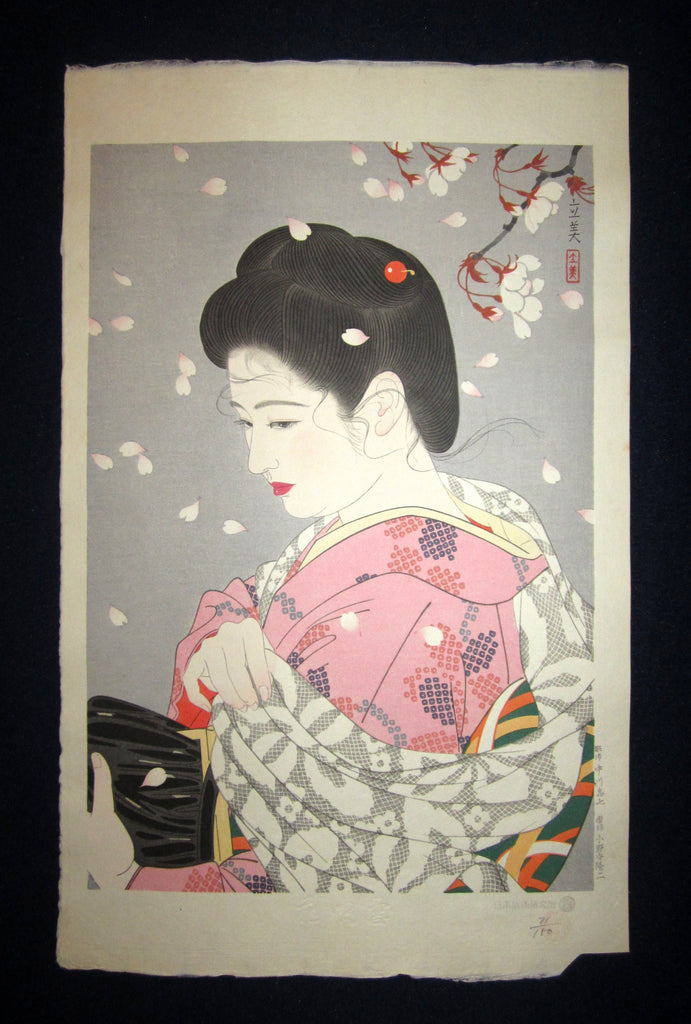 "This is AN EXTRA LARGE very rare, beautiful and LIMITED-NUMBER (71/150) original Japanese woodblock print ""Flower Blowing Snow"" from the rare series ""Five Figures of Modern Beauties"" signed by the famous Shin-Hanga artist Shimura Tatsumi (1907-1980) published by the printmaker Nihon Hanga Kenkyu-jo in 1953 with an embroidered mark ""Flower Blowing Snow"", which is the title of this print IN EXCELLENT CONDITION."