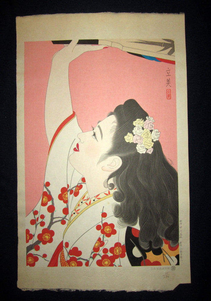 "This is AN EXTRA LARGE very rare, beautiful and LIMITED-NUMBER (71/150) original Japanese woodblock print ""Chasing Badminton"" from the rare series ""Five Figures of Modern Beauties"" signed by the famous Shin-Hanga artist Shimura Tatsumi (1907-1980) published by the printmaker Nihon Hanga Kenkyu-jo in 1953 with an embroidered mark ""Chasing Badminton"", which is the title of this print IN EXCELLENT CONDITION."