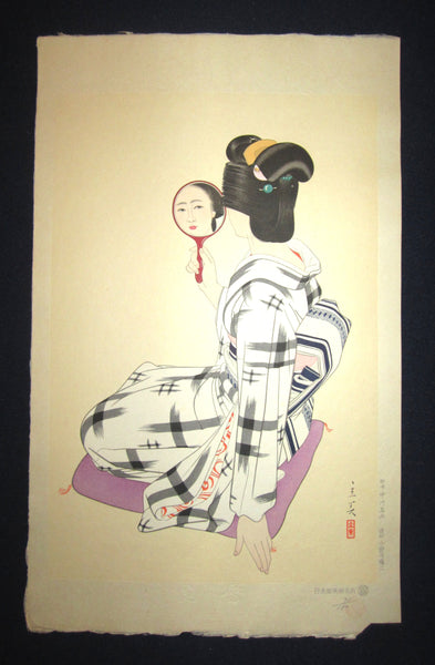"This is AN EXTRA LARGE very rare, beautiful and LIMITED-NUMBER (71/150) original Japanese woodblock print ""Round Hair, Beauty in Mirror"" from the rare series ""Five Figures of Modern Beauties"" signed by the famous Shin-Hanga artist Shimura Tatsumi (1907-1980) published by the printmaker Nihon Hanga Kenkyu-jo in 1953 with an embroidered mark ""Round Hair"", which is the title of this print IN EXCELLENT CONDITION."