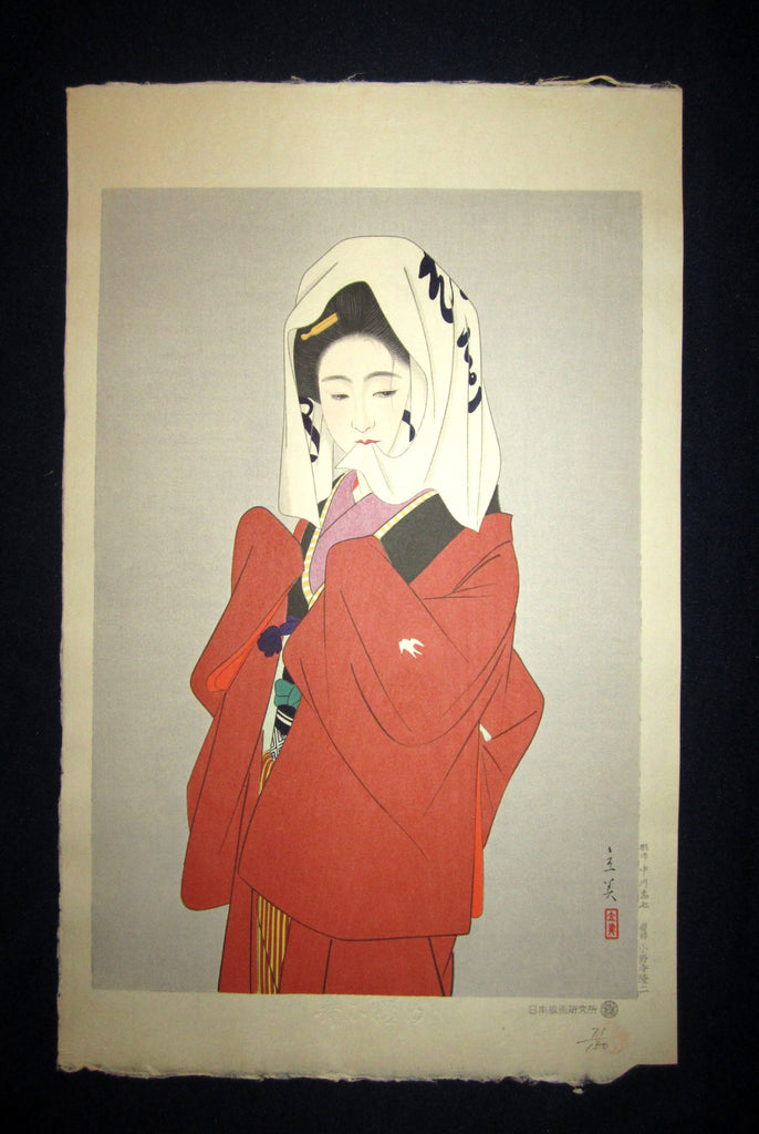 "This is AN EXTRA LARGE very rare, beautiful and LIMITED-NUMBER (71/150) original Japanese woodblock print ""Dancing Girl"" from the rare series ""Five Figures of Modern Beauties"" signed by the famous Shin-Hanga artist Shimura Tatsumi (1907-1980) published by the printmaker Nihon Hanga Kenkyu-jo in 1953 with an embroidered mark ""Dancing Girl"", which is the title of this print IN EXCELLENT CONDITION."