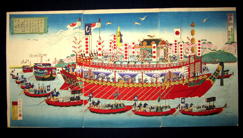 "This is a very beautiful and rare original Japanese woodblock print triptych ""Shogun Boat Flet"" signed the Meiji woodblock print master Katsugetsu, made in April Meiji 22, which is 1889 IN EXCELLENT CONDITION."