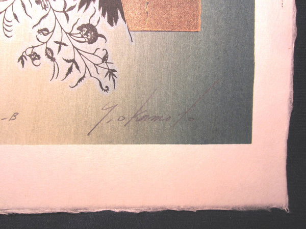 Great Japanese Original Woodblock Print Pencil-Signed Limited-Number Yoshimi Okamoto Imagine B