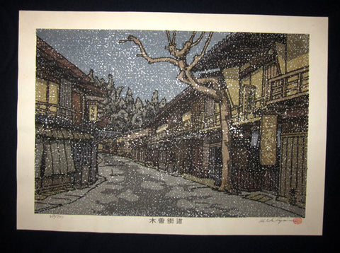 "This is a HUGE, very beautiful and special LIMITED-NUMBER (312/500) ORIGINAL Japanese Shin Hanga woodblock print ""Kisokaido Snow"" PENCIL SIGNED by the famous Showa Shin Hanga woodblock print master Kazuyuki Nishijima (1945-) made in 1980s IN EXCELLENT CONDITION."