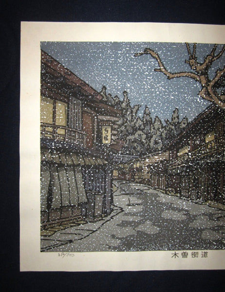Great Huge Original Japanese Woodblock Print Nishijima LIMIT# PENCIL SGN Kisokaido Snow
