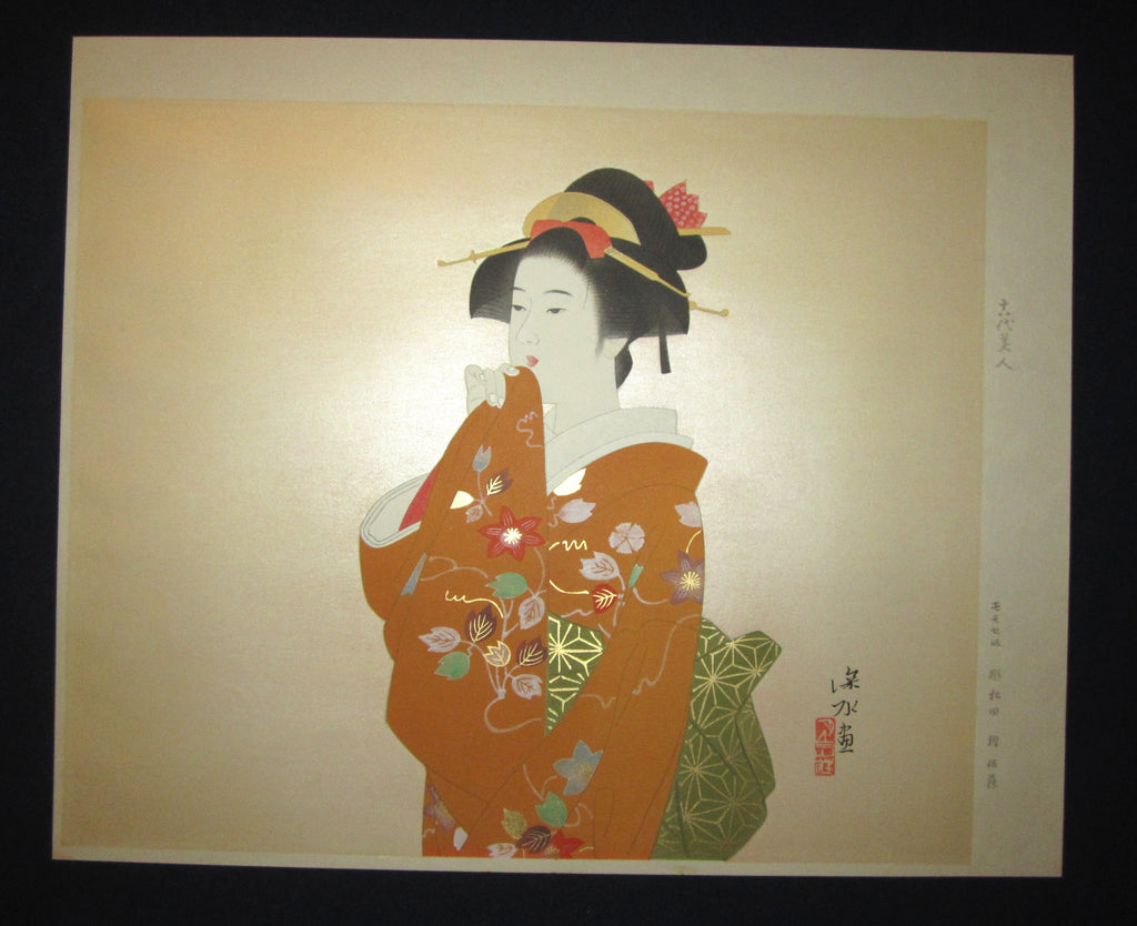 "This is a HUGE very beautiful, and special original Japanese woodblock print ""Eighteen Generation Beauty"" signed by the famous Taisho/Showa Shin Hanga woodblock print master Shinsui Ito (1898-1974) made in Showa Era (1925~1987) IN EXCELLENT CONDITION."