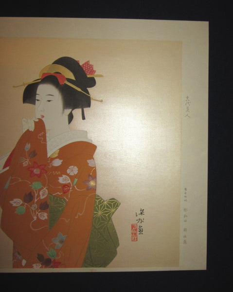 Great Huge Original Japanese Woodblock Print Ito Shinsui Bijin-ga Eighteen Generation Beauty (2)
