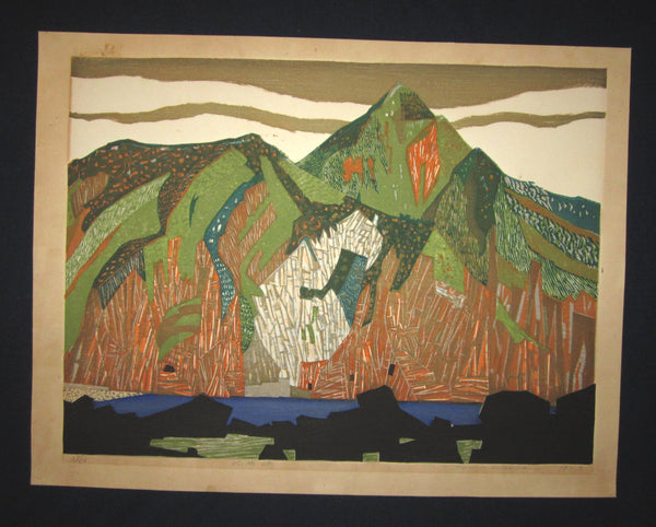 This is a HUGE very beautiful and original LIMITED NUMBER (25/50) Japanese Shin Hanga woodblock print PENCIL SIGNED by the famous Showa Shin Hanga woodblock master Kitaoka Fumio (1918-) made in 1959.
