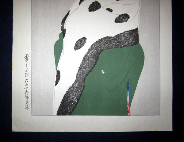 Great Original Japanese Woodblock Print Ito Shinsui Bijin-ga Snow Taisho 15, 1927