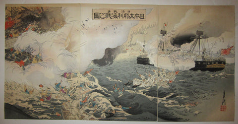 "This is a very beautiful and special original Japanese woodblock print triptych ""Japan Victory, Naval Engagement in The Roaring Sea"" signed by the famous Meiji woodblock print War Scene Master Gekko Ogata (1859-1920), made in Meiji Era, which is around 1894 IN EXCELLENT CONDITION."