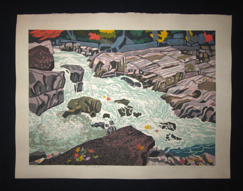"This is a HUGE very beautiful LIMITED NUMBER (21/130) ORIGINAL Japanese Shin Hanga woodblock print ""Creek Autumn "" PENCIL SIGNED by the famous Showa Shin Hanga woodblock master Kitaoka Fumio (1918-) made in 1982 IN EXCELLENT CONDITION."