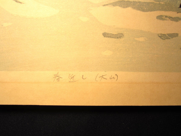 Original Japanese Woodblock Print PENCIL Sign Limit# Kitaoka Fumio Mountain When Spring is Approaching WATER MARK