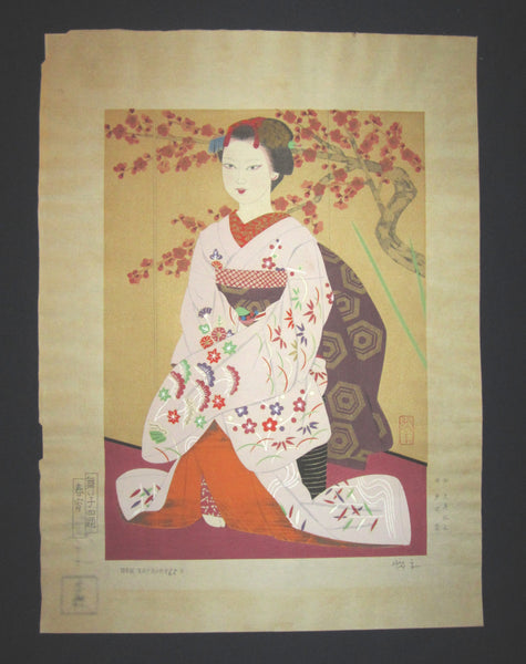 "This is a Huge very beautiful, unique and LIMITED-NUMBER (65/150) original Japanese woodblock print masterpiece ""Maiko, Spring Night"" from the series ""Four Topics of Maiko"" PENCIL SIGNED by the famous Showa Shin-Hanga woodblock print master Morita Kohei (1916-1994) made in 1970s bearing WATER MARK."