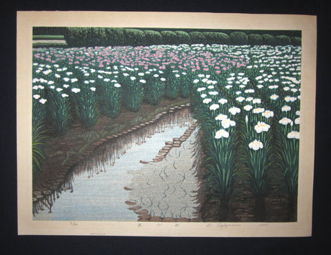 "This is a HUGE very beautiful and original LIMITED NUMBER(9/50) Japanese Shin Hanga woodblock print ""Garden"" PENCIL SIGNED by the famous Showa Shin Hanga woodblock master Motosugu Sugiyama (1925-) made in 1985 IN EXCELLENT CONDITION."