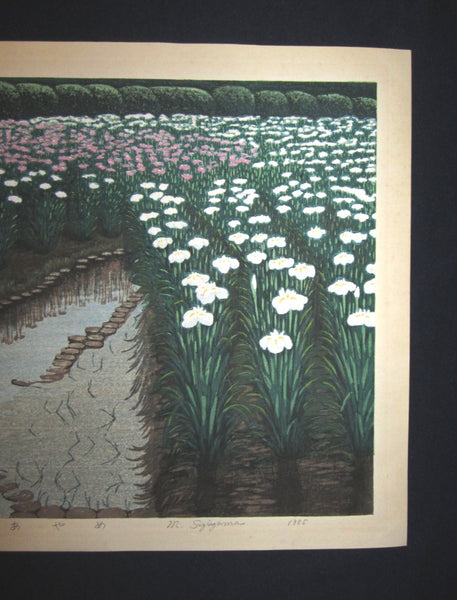 Great Huge Orig Japanese Woodblock Print PENCIL Sign Limit# Motosugu Sugiyama Garden 1985
