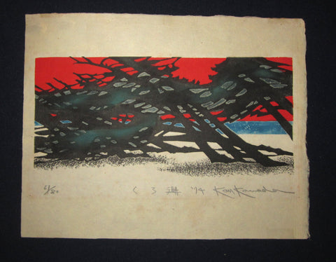 "This is a very beautiful, special LIMITED-NUMBER (61/80) original Japanese woodblock print ""Three Tide"" PENCIL SIGNED by the famous Showa Shin Hanga woodblock print master Kan Kawada (1927-1999) made in 1974."