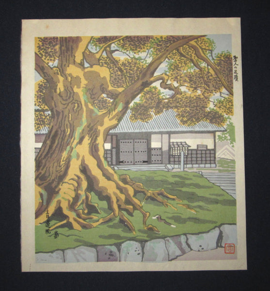 "This is a very a beautiful and special ORIGINAL Japanese woodblock print ""Shinto Shrine"" signed by the famous Showa Shin Hanga woodblock print master Tomikichiro Tokuriki (1902-1999) made in 1950s."