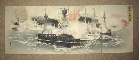 "This is a very beautiful and special original Japanese woodblock print triptych ""Naval Engagement in The Roaring Yellow Sea"" signed by the famous Meiji woodblock print War Scene Master Gekko Ogata (1859-1920), made in Meiji Era, which is around 1894."