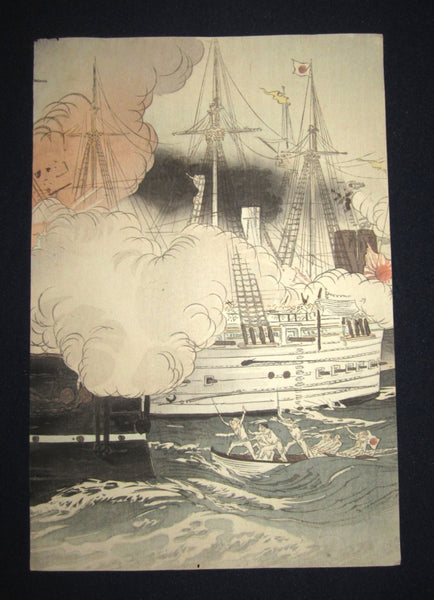 Great Orig Japanese Woodblock Print Four Panels Gekko Naval Engage Sino-Japan War