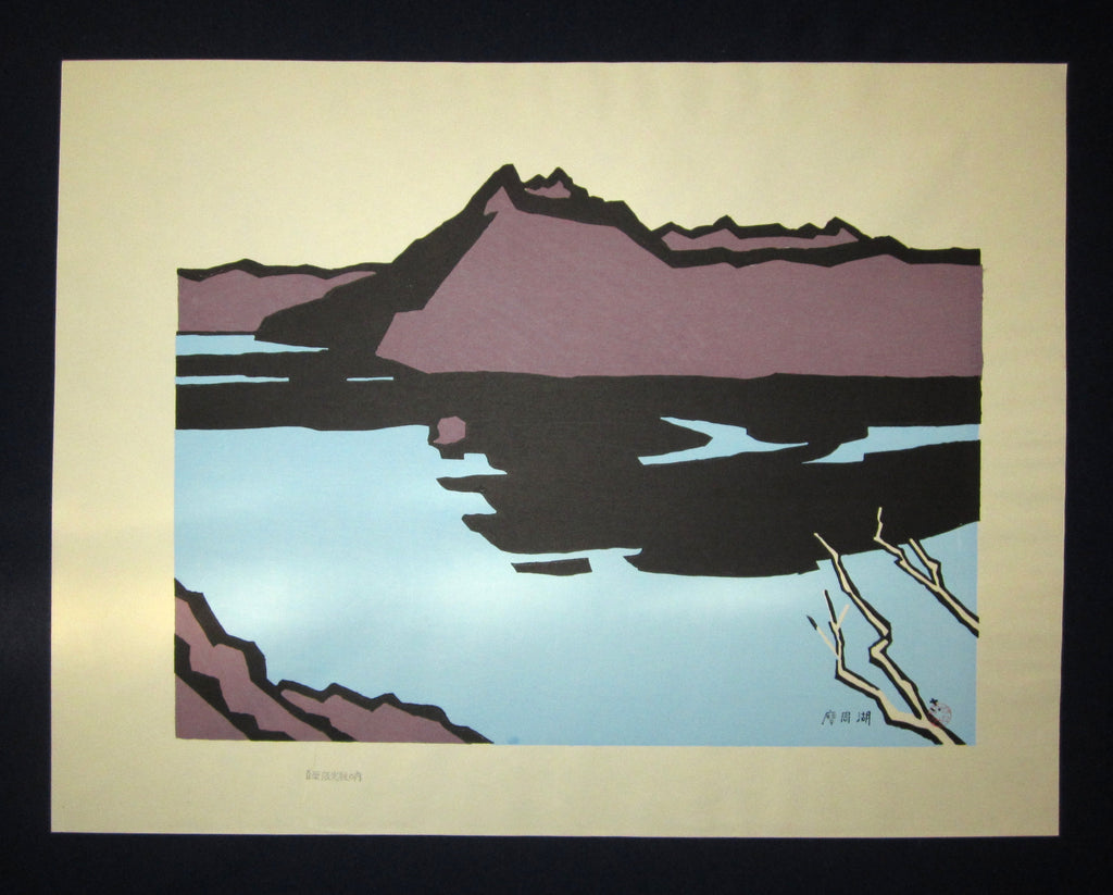 "This is a HUGE LIMITED-NUMBER original Japanese woodblock Shin Hanga print ""Lake Suigetsu"" signed by the famous Showa Shin Hanga woodblock print artist Miyata Saburo (1924 -) made in Showa Era (1925-1987) IN EXCELLENT CONDITION."