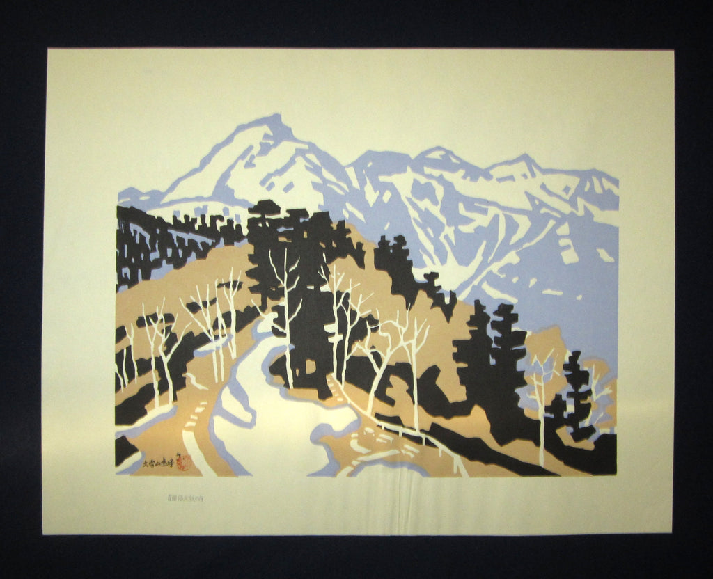 "This is a HUGE LIMITED-NUMBER original Japanese woodblock Shin Hanga print ""Snow Mountains"" signed by the famous Showa Shin Hanga woodblock print artist Miyata Saburo (1924 -) made in Showa Era (1925-1987) IN EXCELLENT CONDITION."