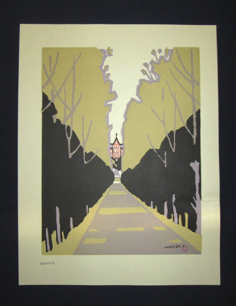 "This is HUGE LIMITED-NUMBER original Japanese woodblock Shin Hanga print ""Abbey"" signed by the famous Showa Shin Hanga woodblock print artist Miyata Saburo (1924 -) made in Showa Era (1925-1987) IN EXCELLENT CONDITION."