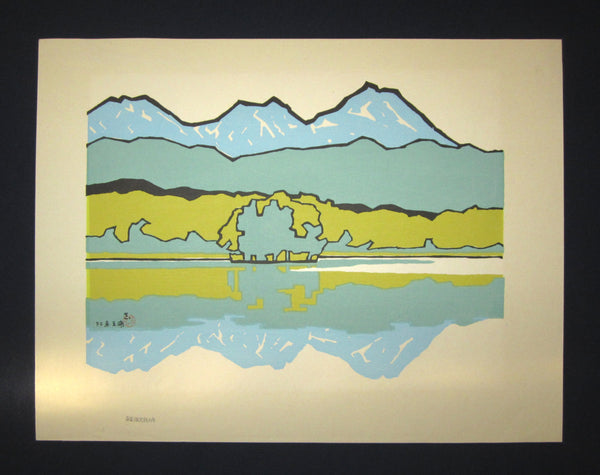 "This is an EXTRA LARGE LIMITED-NUMBER original Japanese woodblock Shin Hanga print ""Shiretoko Five Lake"" signed by the famous Showa Shin Hanga woodblock print artist Miyata Saburo (1924 -) made in Showa Era (1925-1987) IN EXCELLENT CONDITION."