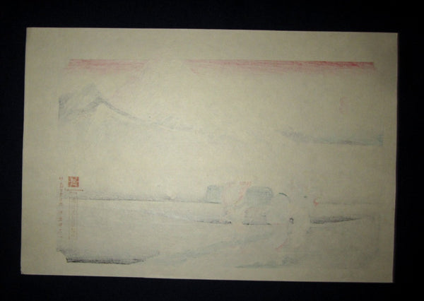 Japanese Woodblock Print Hiroshige Tokaido Fifty-three Stations Takamizawa Printmaker (27)