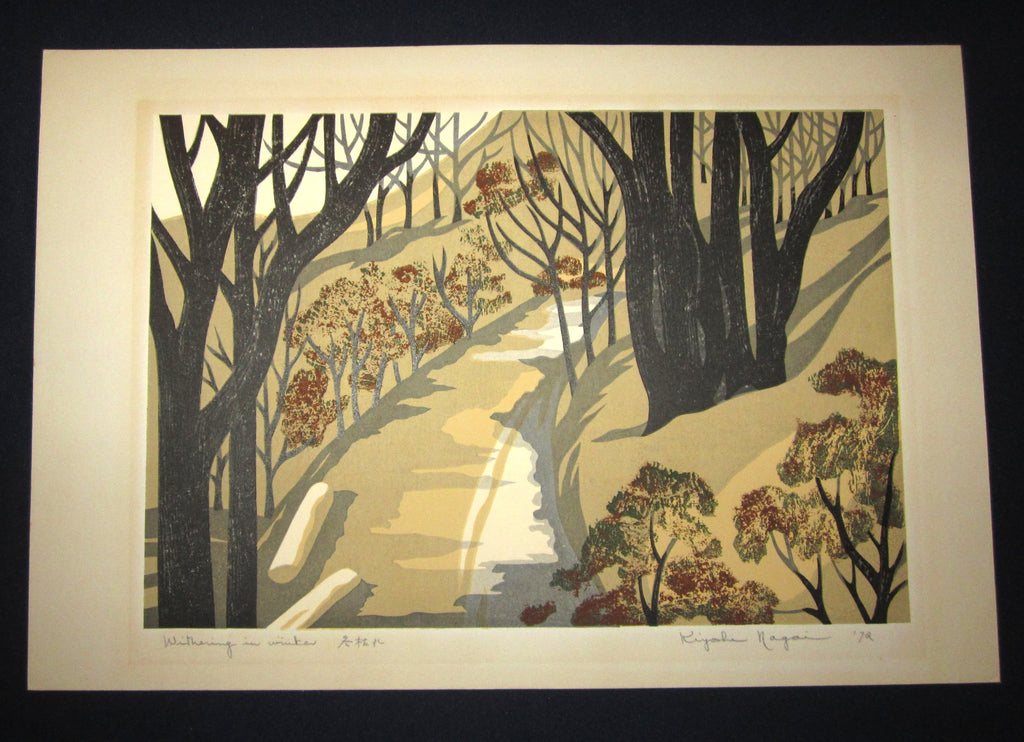 "This is an Extra LARGE very beautiful and special original Japanese woodblock print ""Withering in Winter"" Pencil-Signed by the famous Showa Shin Hanga woodblock print master Hiroshi Nagai (1911-1984) made in 1972 IN EXCELLENT CONDITION."