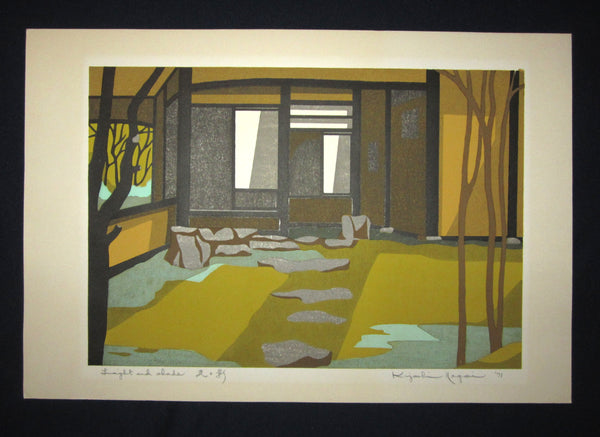 "This is an Extra LARGE very beautiful and special original Japanese woodblock print ""Light and Shade"" Pencil-Signed by the famous Showa Shin Hanga woodblock print master Hiroshi Nagai (1911-1984) made in 1971 IN EXCELLENT CONDITION."