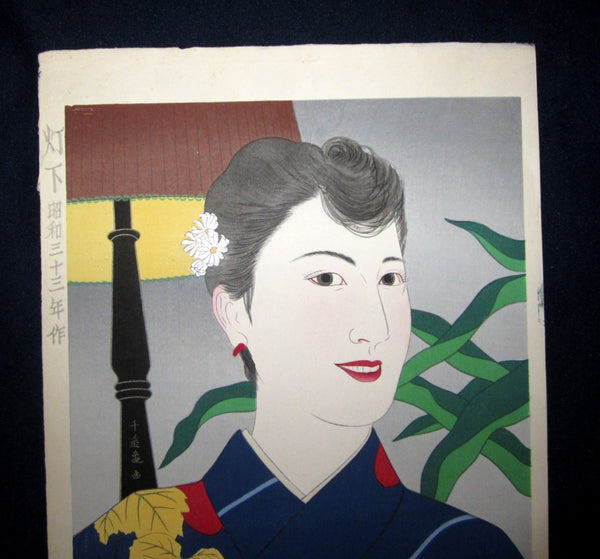 Great Orig Japanese Woodblock Print Onuma Chiyuki under Light Showa 33 (1958)