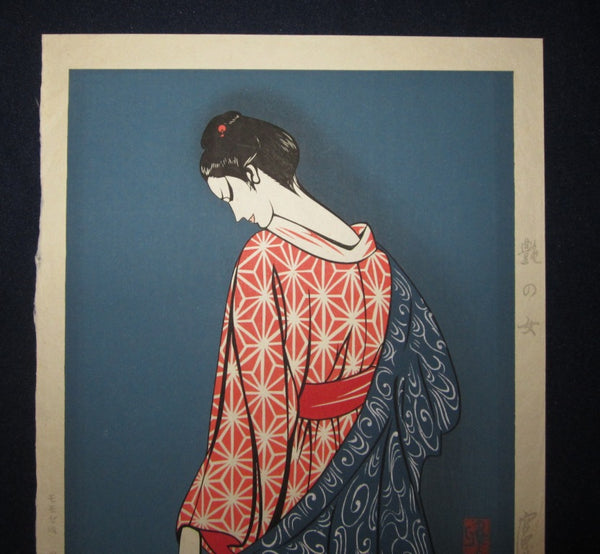 Original Japanese Woodblock Print Miyata Masayuki LIMIT # Beautiful Woman