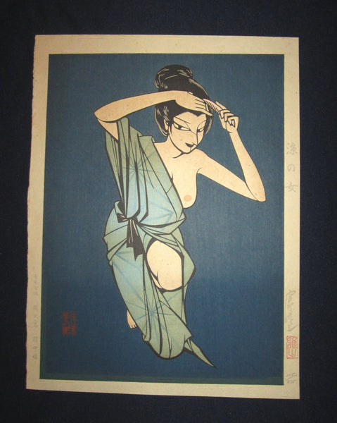 "This is a very beautiful, special and LINITED-NUMBER (115/375) original Japanese woodblock print ""Cool Woman"" signed by the famous Showa Shin Hanga woodblock print master Miyata Masayuki (1926 -1997) made in 1990s."