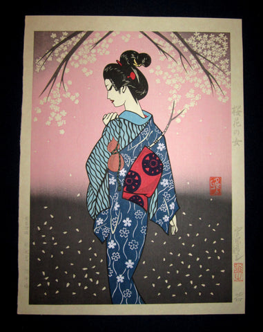"This is a very beautiful, special and LINITED-NUMBER (115/375) original Japanese woodblock print ""Bijin of Cherry Blossom"" signed by the famous Showa Shin Hanga woodblock print master Miyata Masayuki (1926 -1997) made in 1990s IN EXCELLENT CONDITION."