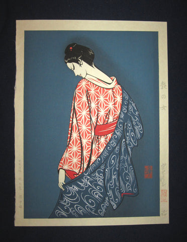 "This is a very beautiful, special and LINITED-NUMBER (115/375) original Japanese woodblock print ""Beautiful Woman"" signed by the famous Showa Shin Hanga woodblock print master Miyata Masayuki (1926 -1997) made in 1990s IN EXCELLENT CONDITION."