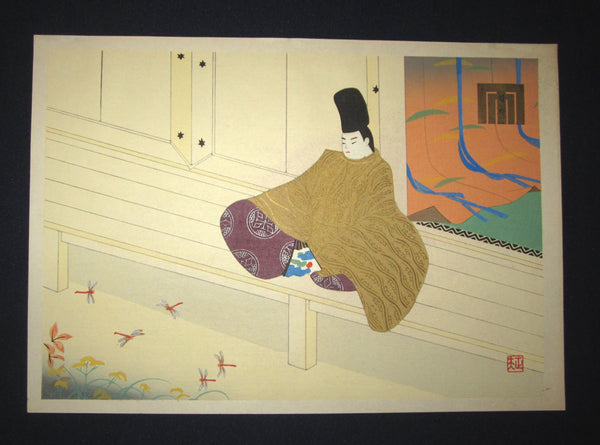 "This is a very beautiful and rare original Japanese woodblock print ""Gossamer Fly"" from the Series ""The Fifty-four Love Stories of Genji Monogatari"" signed by the famous Taisho/Showa woodblock print artist Masao Ebina (Active mid 20th century) published by Yamada Shoin, made in 1953 IN EXCELLENT CONDITION."