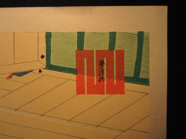 Orig Japanese Woodblock Print Masao Ebina Genji Story Bridge of Dreams 1953