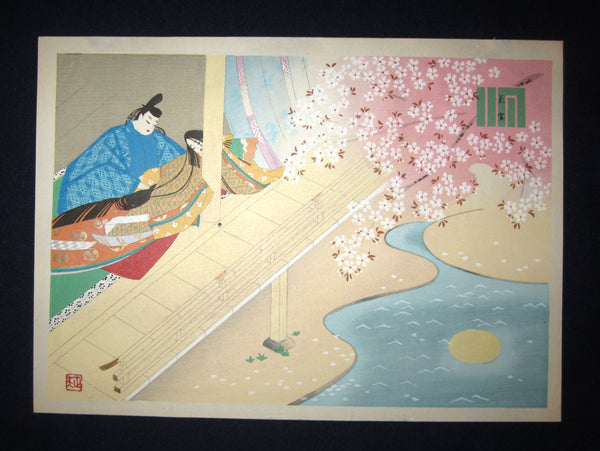 "This is a very beautiful and rare original Japanese woodblock print ""Hana no En"" from the Series ""The Fifty-four Love Stories of Genji Monogatari"" signed by the famous Taisho/Showa woodblock print artist Masao Ebina (Active mid 20th century) published by Yamada Shoin, made in 1953 IN EXCELLENT CONDITION."