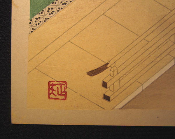 Great Orig Japanese Woodblock Print Masao Ebina Genji Hana no En 1953
