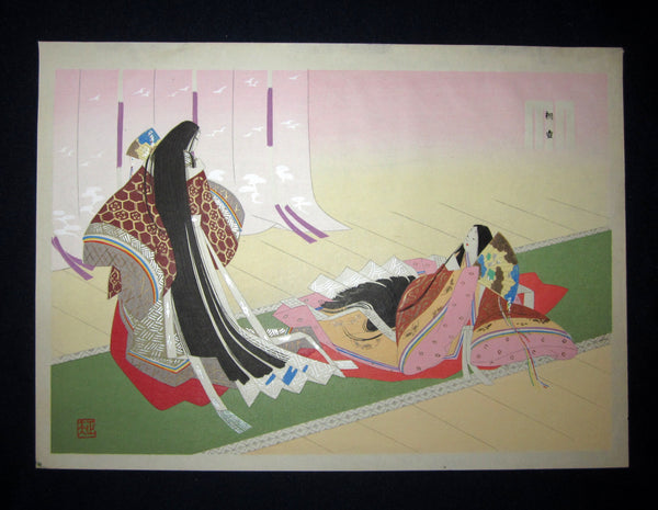 "This is a very beautiful and rare original Japanese woodblock print ""Kiritsubo"" from the Series ""The Fifty-four Love Stories of Genji Monogatari"" signed by the famous Taisho/Showa woodblock print artist Masao Ebina (Active mid 20th century) published by Yamada Shoin, made in 1953 IN EXCELLENT CONDITION."