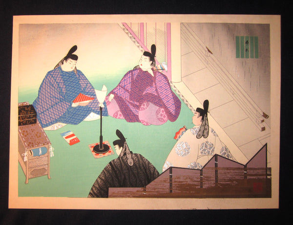 "This is a very beautiful and rare original Japanese woodblock print ""Hahakigi"" from the Series ""The Fifty-four Love Stories of Genji Monogatari"" signed by the famous Taisho/Showa woodblock print artist Masao Ebina (Active mid 20th century) published by Yamada Shoin, made in 1953 IN EXCELLENT CONDITION."