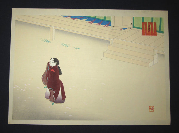"This is a very beautiful and rare original Japanese woodblock print ""Bridge of Dreams"" from the Series ""The Fifty-four Love Stories of Genji Monogatari"" signed by the famous Taisho/Showa woodblock print artist Masao Ebina (Active mid 20th century) published by Yamada Shoin, made in 1953 IN EXCELLENT CONDITION."