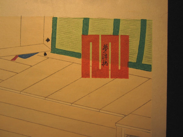 Orig Japanese Woodblock Print Masao Ebina Genji Story Bridge of Dreams 1953 (2)