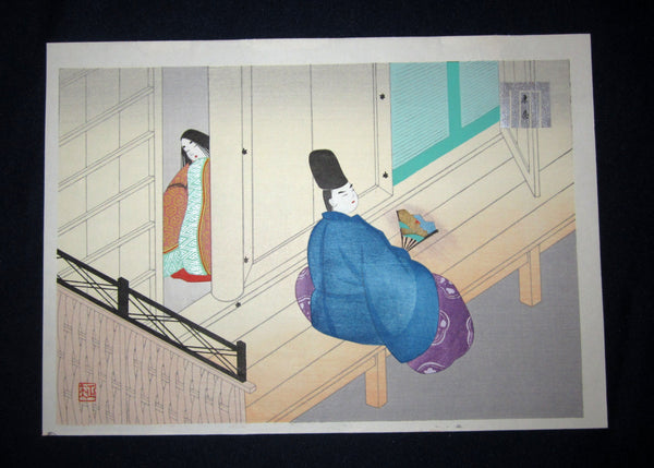 "This is a very beautiful and rare original Japanese woodblock print ""Eastern House"" from the Series ""The Fifty-four Love Stories of Genji Monogatari"" signed by the famous Taisho/Showa woodblock print artist Masao Ebina (Active mid 20th century) published by Yamada Shoin, made in 1953 IN EXCELLENT CONDITION."